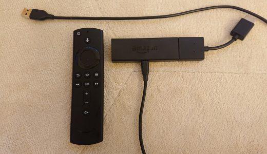 【2020年5月最新】ABEMAをテレビで見る方法!Amazon Fire TV Stickが便利で簡単!ABEMAをテレビの大画面で楽しもう!